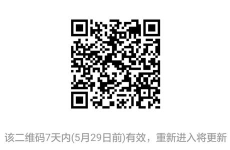 images/3/2017/05/F3pAs9wR9qyjI238819po3aO8YroWw.jpg